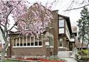 9241 S Pleasant Avenue, Chicago, IL 60643
