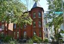 301 Maryland Avenue NE, Washington, DC 20002